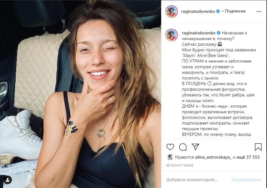 «Нечесаная и ненакрашеная»: Регина Тодоренко рассказала о своем загруженном графике