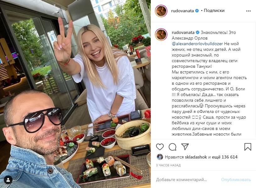 «Не смогла удержаться и не потроллить эту ситуацию»: Наталья Рудова призналась, что разыграла сеть, сообщив о своей беременности