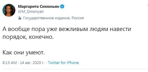 Симоньян заявила, что «пора уже вежливым людям навести порядок» в Беларуси и нарвалась на критику