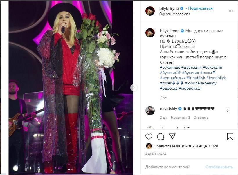 50-летняя Ирина Билык в мини-платье, похвасталась букетом в свой рост, который ей преподнесли на концерте в Одессе