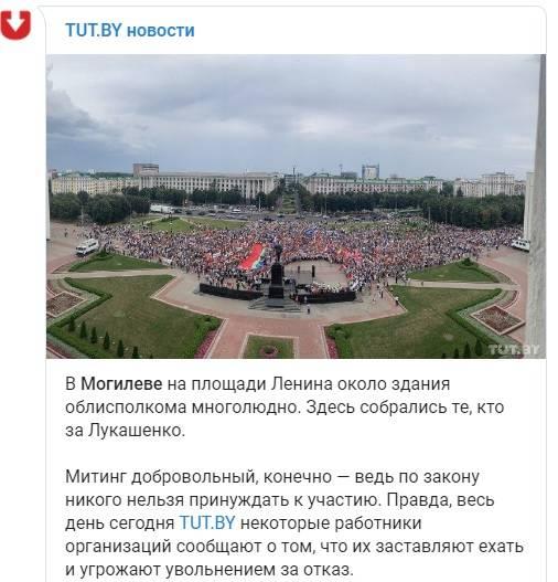 «Активно свозят бюджетников»: По Беларуси началась волна акций в поддержку Лукашенко