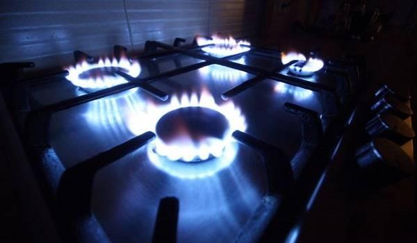 С сегодняшнего дня в Украине действуют рыночные цены на газ для населения