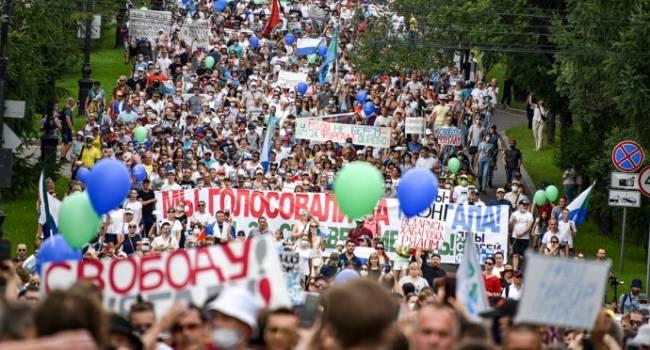 «Раскол России?»: Хабаровск «парализовала» масштабная акция протеста