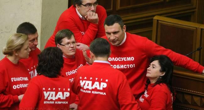 У Кличко в регионах уже начали собирать «УДАР», сразу после осенних выборов ожидается реанимация