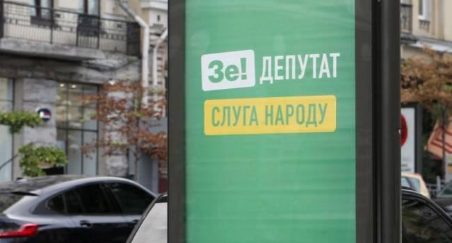 Карасев: «Слуги народа» проиграет выборы во всех крупных городах