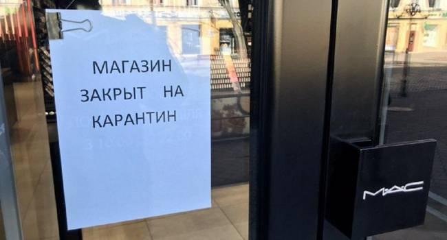 Политолог: если будет введен жесткий карантин – разъяренные люди поедут с палатками на Майдан
