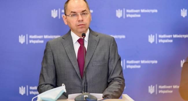 В Минздраве рассказали, кому позволено усиливать, а кому ослаблять карантин в регионах Украины