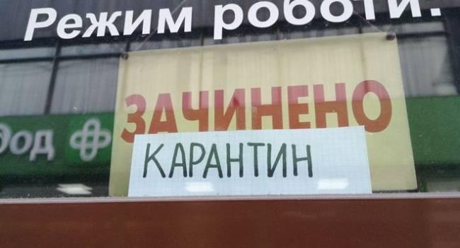 Политолог о внесении Тернополя и Луцка в «красную» зону карантина: власть закручивает гайки там, где рейтинг Зеленского обвалился