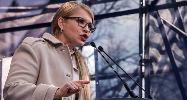 Тимошенко заявила, что Ермак провалил мирные переговоры по Донбассу, и должен уйти в отставку