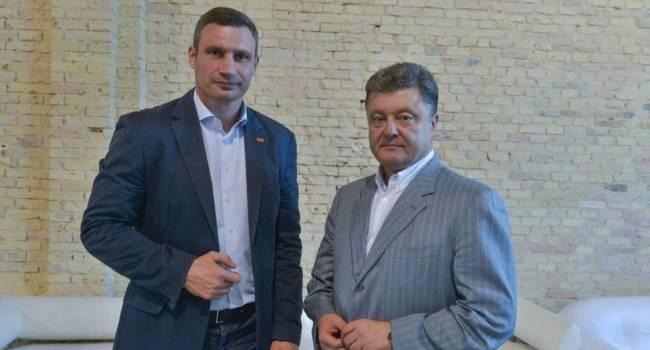 «ЕС» и «УДАР» могут объединить усилия: решение за Кличко