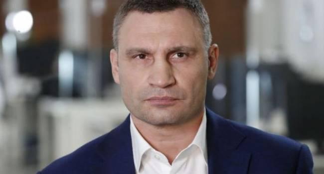 Политолог: за последние 5 месяцев рейтинг Кличко вырос в 1,5 раза. И это лучший отчет о его работе