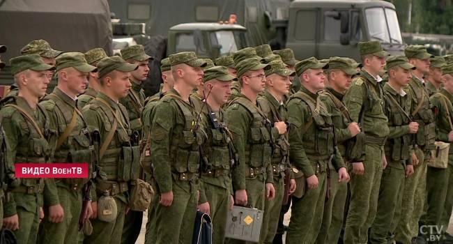 «Минск готовится к вторжению?»: Беларусь стянула огромное количество войск к границам с РФ и в Минск