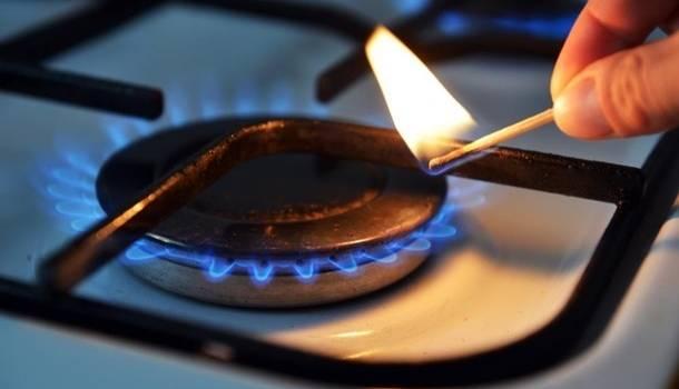 В августе газ для населения подорожал на 9%