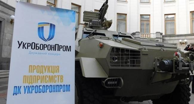 Нардеп: все идет к тому, что совсем скоро место «Укроборонпрома» на международном рынке займут российский ВПК и наши дельцы