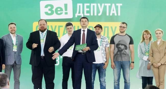 Бобыренко: как после этого можно чувствовать себя патриотом и голосовать за «Слугу народа» – не знаю. Какие это ракушки должны быть в голове?