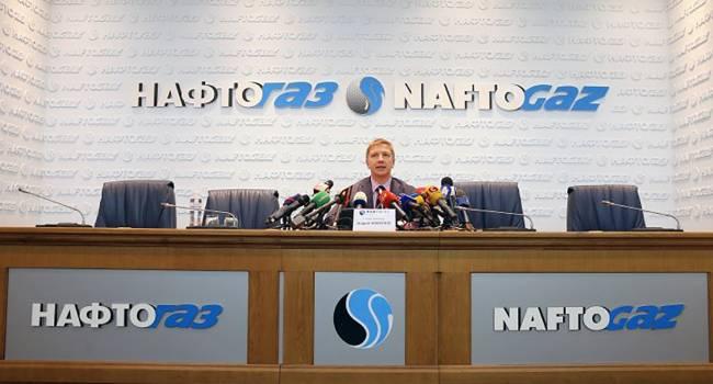 «Лафа закончилась»: НАК «Нафтогаз» поднял цену на природный газ для украинцев