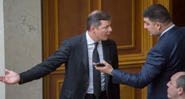 Политолог: если социология не врет, готовьтесь встречать вновь в большой политике Ляшко и Гройсмана
