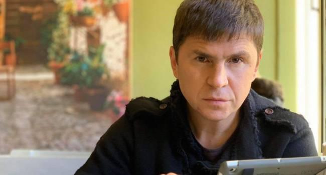 Подоляк: Многие украинские политики осознанно играют в игру «чем хуже, тем лучше». Только они не понимают, что сами себя высекают