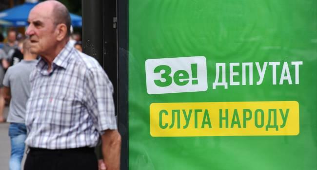 Петренко: «Слуги народа» хотят сделать местные выборы продолжением президентских, чтобы избиратели сами дорисовывали картинку будущего, которое они хотят