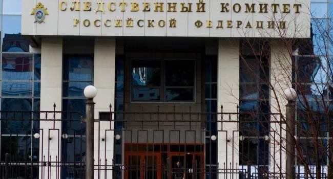 «Это заказная акция третьей страны»: В России анонсировали вывод Следкома РФ по задержанию «вагнеровцев» в Беларуси