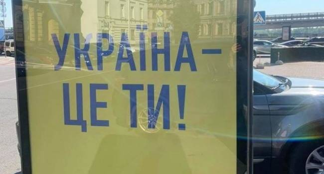 Политолог: не удивлюсь, если «слуги», также как и Тимошенко, запустят агитационные ролики с Тиной Кароль