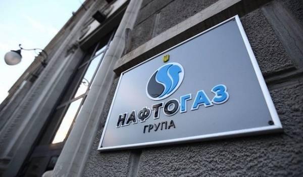 «Нафтогаз»: в Украине уже нет единой цены на газ для населения