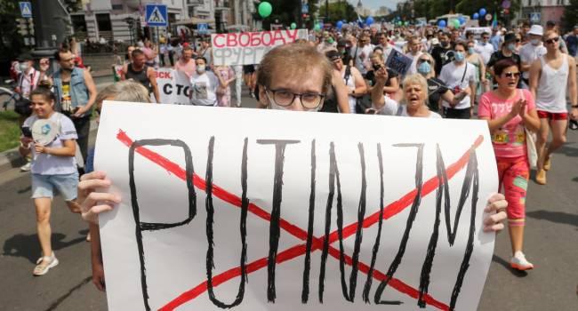 Яковина: На митингах в Хабаровске уже требуют федерализацию, независимость от Москвы и отставку Путина