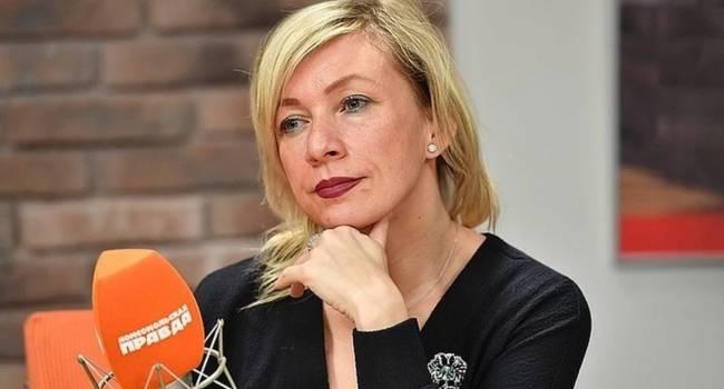 «Москва не будет подстраиваться под сиюминутные прихоти Киева»: Захарова потребовала от Украины выполнения Минских договоренностей