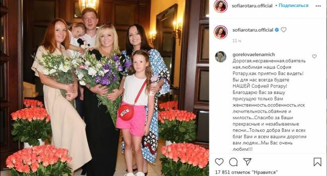 «Наша королева, вы прекрасны»: Ротару покорила поклонников молодостью на новых снимках