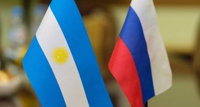 Аргентина отказалась от строительства атомной станции совместно с Россией