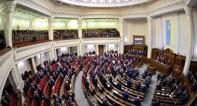 «Повышение минимальной зарплаты»: Рада определилась с датой для внеочередного заседания