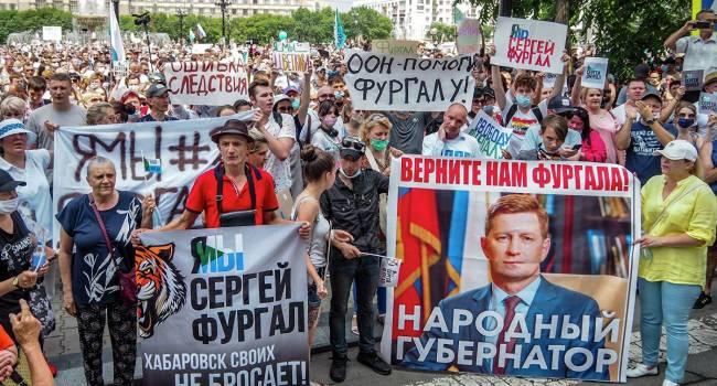 Пономарев: В России вряд ли начнутся масштабные протесты за пределами Хабаровска
