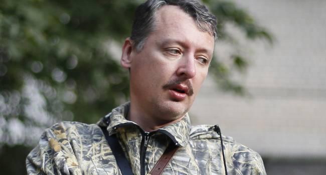 Менендес: Стрелкову есть много чего предъявить в плане совершенных на Донбассе военных преступлений, но нет никаких гарантий, что он доживет до суда