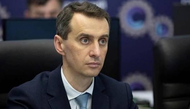 Ляшко выразил сомнение в эффективности российской вакцины от COVID-19