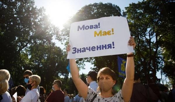 Соцопрос: украинцы в своем абсолютном большинстве выступают за единственный государственный язык