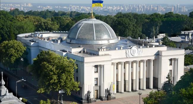 Таран: Украинский парламент должен заниматься реальными делами - например, создать ВСК для проверки расходования средств из фонда для борьбы с коронавирусом
