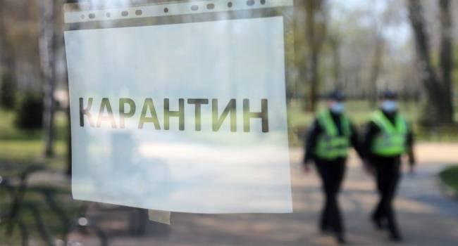 Наибольшую выгоду из эпидемии коронавируса извлекла высшая украинская власть - мнение