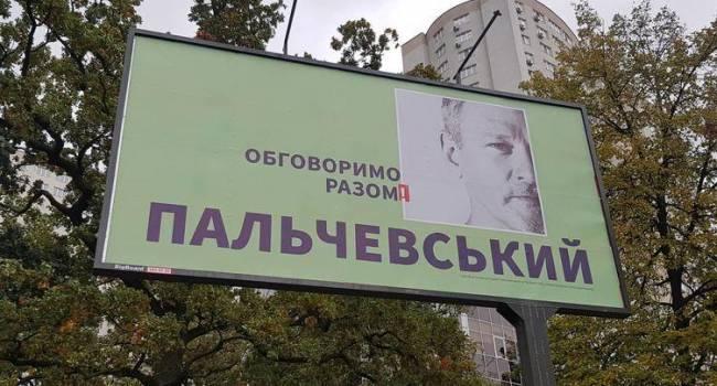 Кандидаты в мэры Киева несут всякую чушь, которая никак не относится к проблемам и жизни киевлян, – Казанский