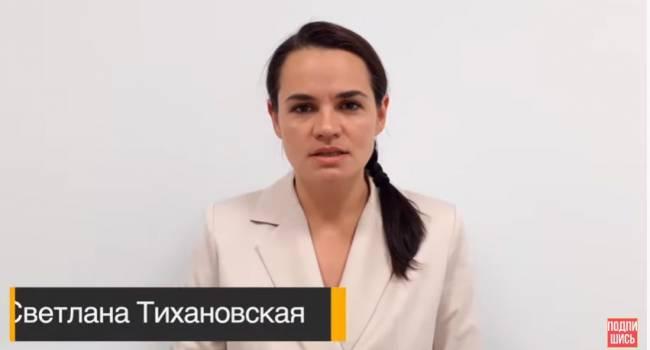«Нам нужно остановить насилие на улицах белорусских городов»: Тихановская записала новое видео и объявила сбор подписей