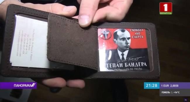 «Смешались в кучу люди, кони»: В РБ у задержанного активиста, рассказавшего, что он стал жертвой «московских кукловодов», нашли кошелек с надписью «СБУ» и портретом Бандеры внутри