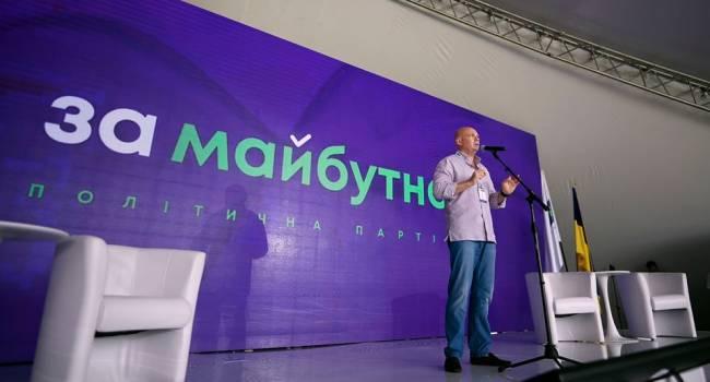Коломойский заручился поддержкой «аграриев» – теперь «За будущее» точно зайдет в местные советы