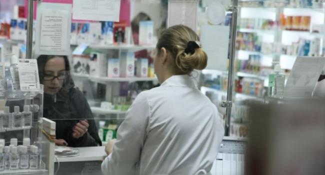 Самые болезненные расходы: социологи рассказали о тратах украинцев на лекарственные препараты