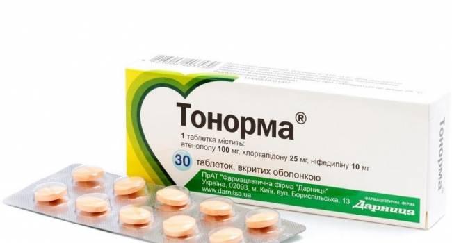 Популярные таблетки от повышенного давления – Тонорма