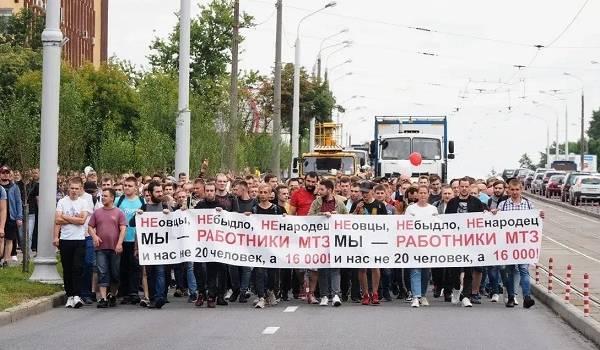 «И что? Нож в спину?»: Лукашенко приказал увольнять протестующих сотрудников предприятий
