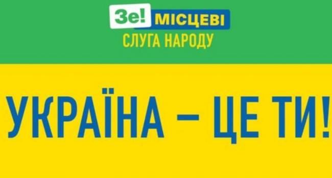 Доник: Зеленский решил переложить ответственность за свои действия и бездействие на каждого украинца