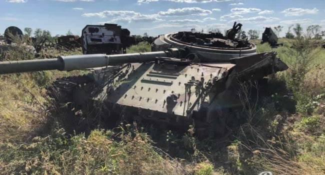 «Целое кладбище бронетехники. Россияне в шоке!»: Украинские воины разгромили огромное количество российской военной техники на Донбассе