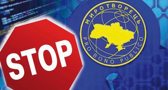 В базу «Миротворца» вносят людей, которые еще вчера были оплотом украинского патриотизма, но потом пошли вразрез с командой Порошенко