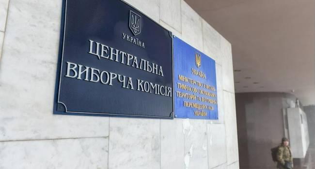 «Ермак хочет, чтобы у него был «карманный» ЦИК»: Кулик заявил, что пока сложно спрогнозировать, чем закончится история с отставкой главы Центризбиркома