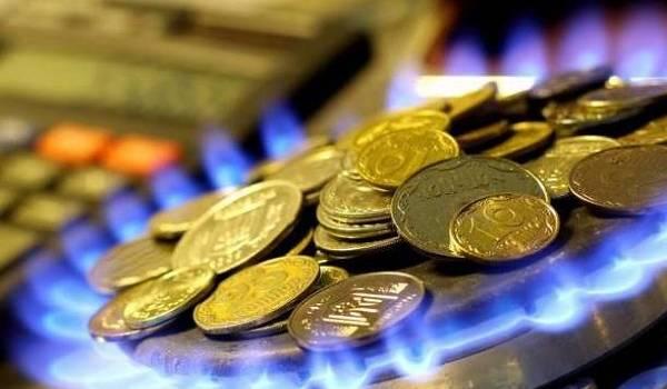 Украинцам предложили закупить газ на зиму по льготной стоимости