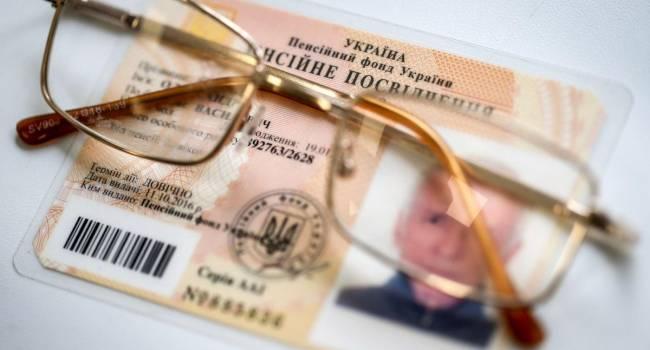 В Украине планируют отменить социальную пенсию. К чему готовиться тем, у кого не будет минимального трудового стажа?